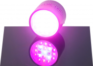 21x-led-grow-light1